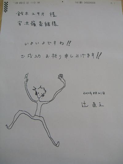 CIMG1323.JPG