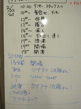 DSCN9718_blog.jpg