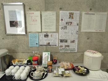 gakuya_blog.jpg