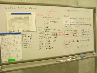 s_DSCN2226.jpg